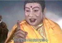 """""""如來佛祖的""""扮演者,去泰國買佛像,發現上面畫的是自己!"""