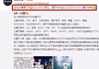 """LOL:網友曝光S8賽季奪冠後微博,IG""""高層""""認為冠軍不屬於LPL,如何評價?"""