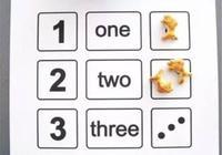 數學思維玩出來!
