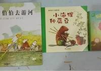 精裝的童書繪本比平裝的有哪些優點?