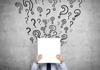 面試結果出來後你該做什麼呢?