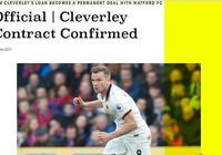 官方:沃特福德買斷克萊維利,簽約5年