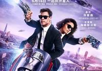 如何評價新上映的漫改電影《黑衣人:全球追緝》?有哪些亮點和槽點?