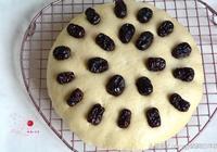 喝剩的豆漿有妙用,和麵粉拌拌,蒸成大發糕!晚餐和早餐解決了!