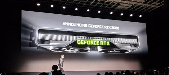CES2019:NVIDIA宣佈推出新款Geforce RTX 2060
