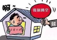 親戚的兒子沒婚房,借用自己家的房子結婚,一年後不願搬走了,還能把房子要回來嗎?