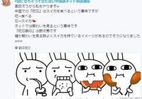 為傳播漢語的博大精深 網友把沙雕表情包翻譯成了日文