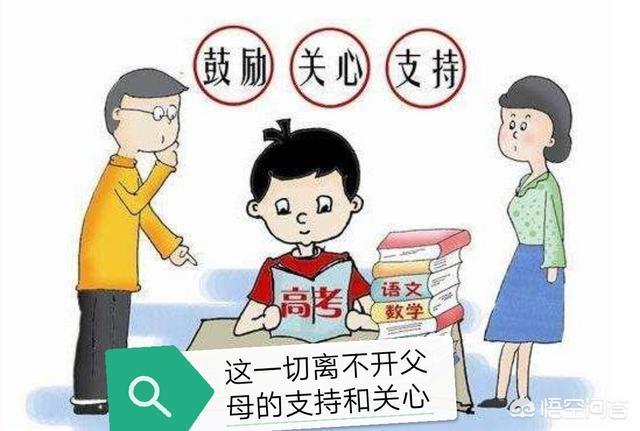 親戚家有兩個孩子,恰逢中高考,要求我和老婆孩子出去住,房子借給他們,我該怎麼回?