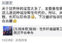 傳劉建宏離職樂視裁員 什麼才是後樂視時代重點?