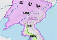 維基百科中的韓國曆史,稱考古發現可追溯到公元前7萬年前