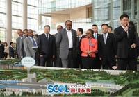 """埃塞俄比亞總理訪川 為何""""挑""""了這三個地方去?"""