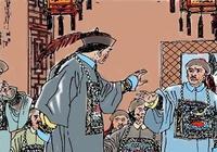 阿古柏的敗亡:左宗棠收復新疆,但積重難返的大清卻已無力迴天!