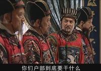 """嘉慶在柱子上刻字:""""徐階小人,永不敘用"""",30年後徐階當上首輔"""