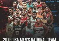 """本屆男籃世界盃是不是""""最弱""""夢之隊?哪些國家隊能給他們帶來威脅?"""