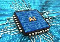 推動AI民主化,英特爾在行動