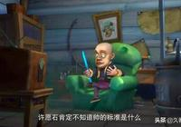 熊出沒:光頭強的老丈人是李老闆?他老婆只出現過1次,孩子超萌