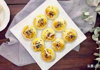 """紅格美食:傳統小吃""""蛋黃酥""""最簡單的做法,零基礎也可以做"""