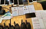 越南胡志明市警方抓獲20名中國籍罪犯,涉嫌冒充警察進行電信詐騙