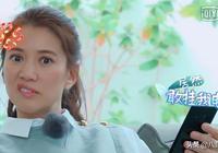 《妻子2》袁詠儀成表情包,買超略尷尬,還有一位成'炫夫狂魔'