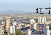 去丹東旅遊兩天,有什麼可以推薦的嗎?