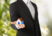 本身已經買了一套房子,如果手裡還有20萬現金,是再買一套房還是買車好?