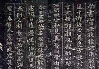 中國書法還可以這麼美——小楷