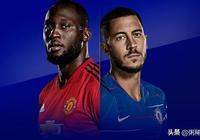 2018-19賽季英超聯賽第6輪:曼聯 vs 切爾西