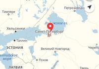 俄羅斯聖彼得堡直轄市