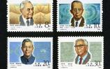郵票美圖賞析:郵票上的中國科學家