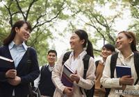 大學生一定要明白的三件事,現在知道還不晚,不然大學就白上了