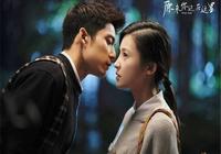 《原來你還在這裡》韓東君、楊子姍組cp,上演甜蜜虐戀