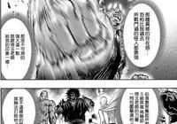 一拳超人:怪人細胞可以增強N倍實力,豪傑強無敵,而他是龍之恥