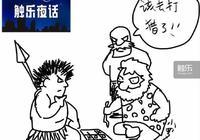 """觸樂夜話:""""艱苦""""工作"""