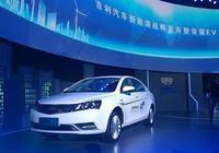 新能源汽車北汽吉利比亞迪,他們誰最好誰最差?