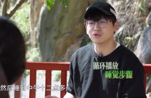 《嚮往的生活》彭昱暢日常宅男,陳偉霆心塞,主動關愛彭彭成長