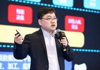小i機器人CEO朱頻頻:解決智能電話騷擾需加強行業自律