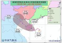 颱風木恩路徑最新消息,颱風木恩將登陸海南!深圳颱風預警