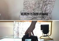 39個天才相機DIY方法,3分鐘提高您的攝影技巧(多圖)