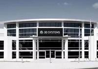 3D Systems推動3D打印與先進製造相結合