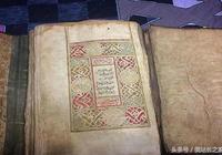 莫斯科居民家中發現十六世紀《古蘭經》抄本 價值百萬