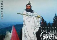 揭祕道教創始人張道陵是什麼時候飛昇成仙的