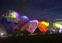桃園石門水庫熱氣球嘉年華