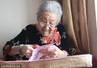 百歲老人的剪紙人生