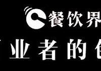 """""""猝死""""的""""壽司之神"""", 又一個踩到""""紅線""""的網紅!"""