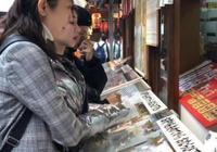楊紫與網紅同遊日本,當看清男子容顏後,網友們不淡定了 !