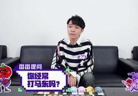 """""""吳青峰,你變了……"""""""