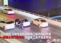 上海17歲孩子因為母親的責備而跳橋自殺,誰之過?