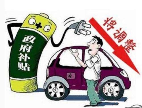 補貼退坡,哪家車企最危險?