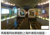 最全上海旅遊攻略大全:上海景點推薦,上海旅遊景點,上海旅行攻略!