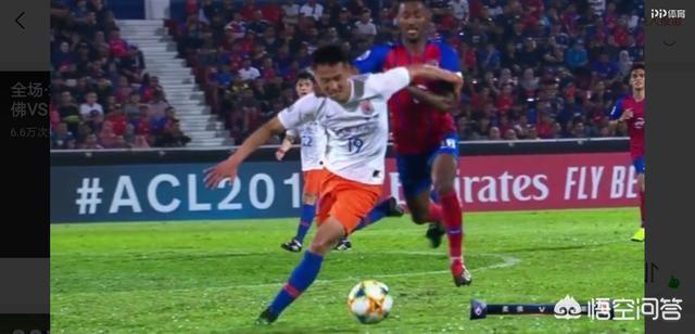 魯能亞冠客場1-0擊敗柔佛升至小組第一,又是佩萊建功,魯能的一招鮮還能吃多久?